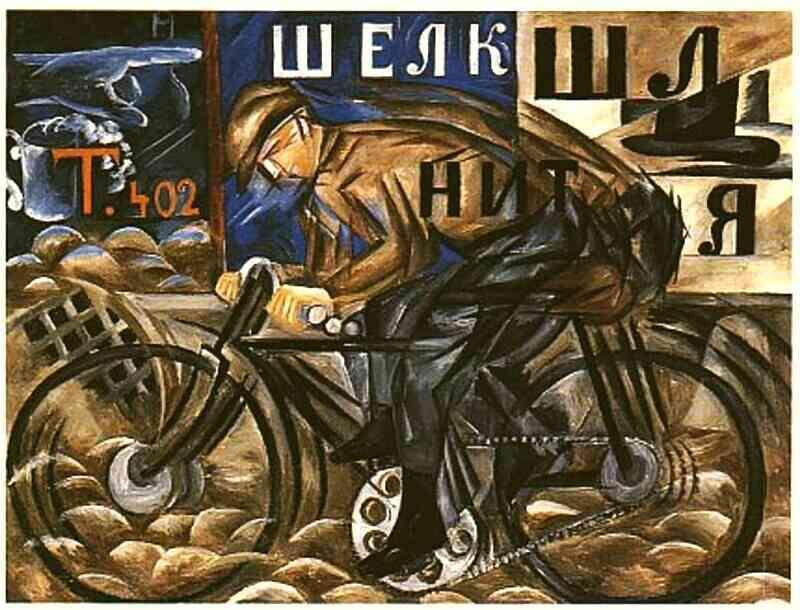 Il ciclista 1913 Natalia Goncharova